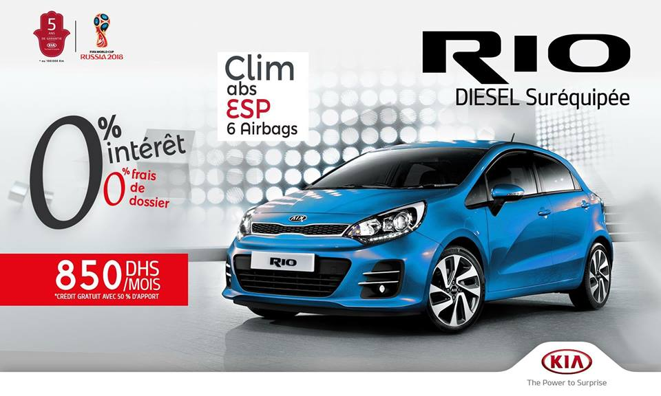 kia rio diesel prix 850 dh par moi avec cr dit gratuit. Black Bedroom Furniture Sets. Home Design Ideas