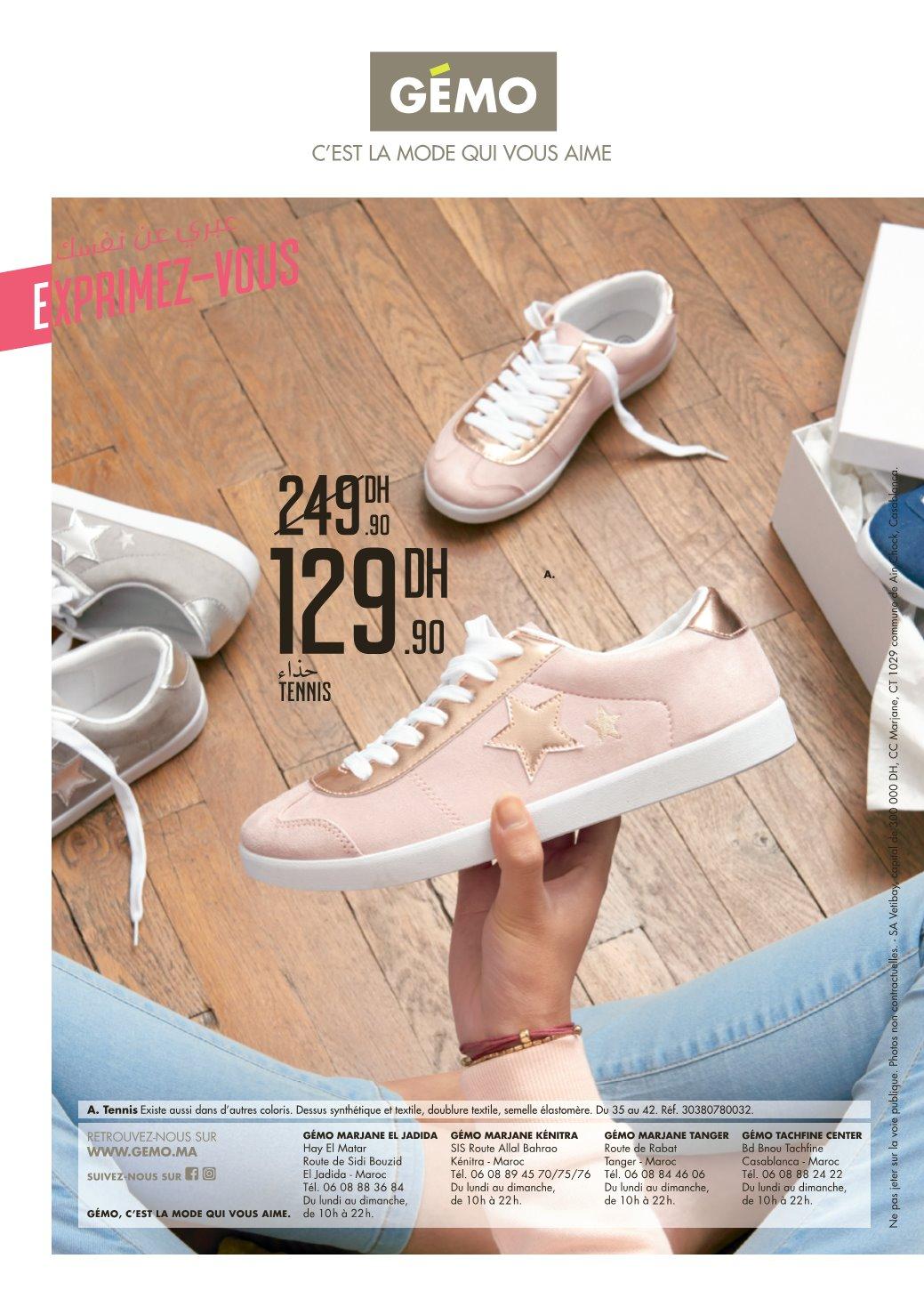 fila shoes jumia maroc promotion marjane ain