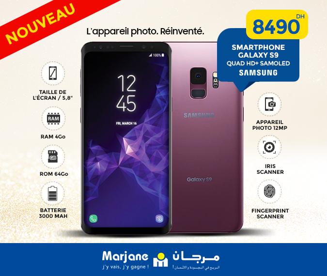 Samsung-Galaxy-S9-maroc-promotion