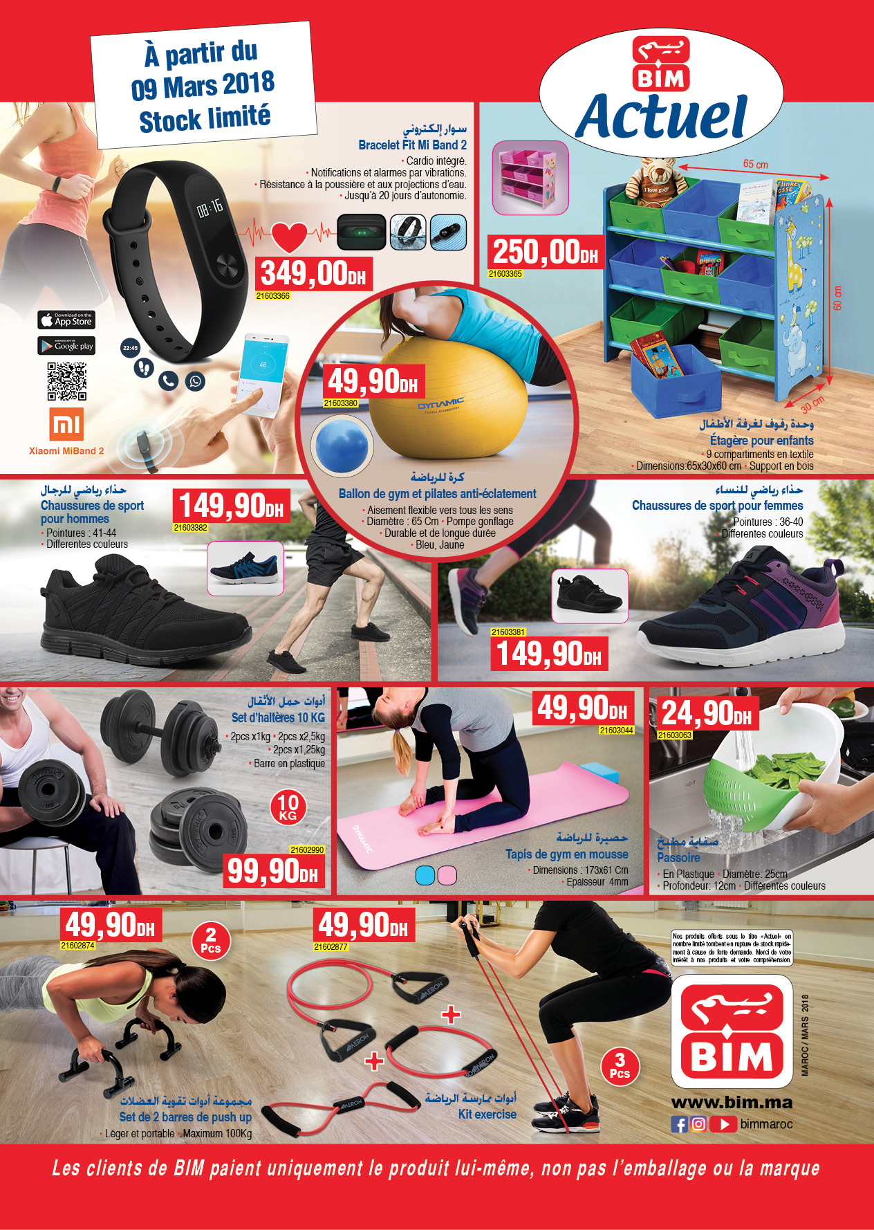 Catalogue bim maroc du vendredi 09 mars 2018 promotion for Mobilia 2018 maroc
