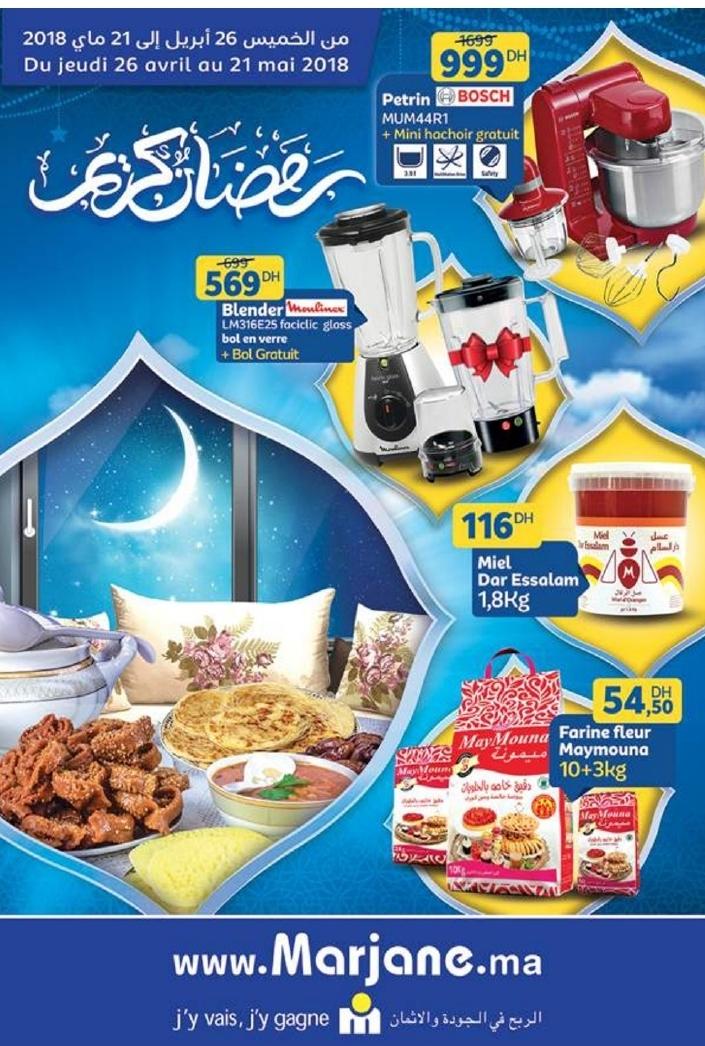 Marjane-grande offre-promotion maroc-ramadan-2018