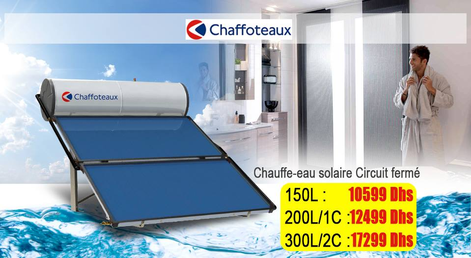 chauffe-eau-solaire-circuit-fermé-promotion-bricoma-2018