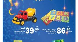 Carrefour achoura