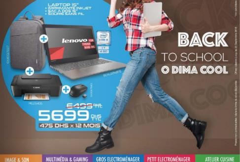cosmos electro catalogue promotionnel rentr e scolaire jusqu au 25 septembre 2018 promotion au. Black Bedroom Furniture Sets. Home Design Ideas