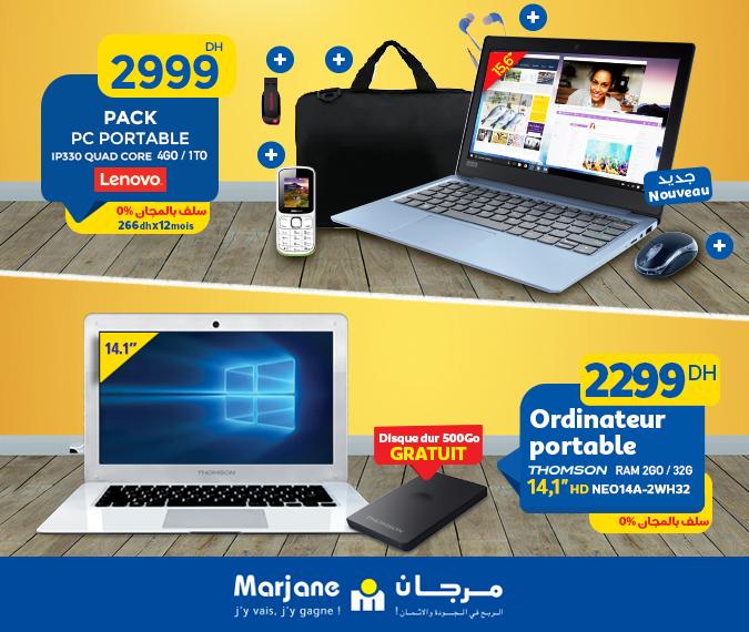 Marjane Promotion Sur Une Sélection Dordinateurs Portables