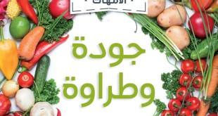 Carrefour market (1)