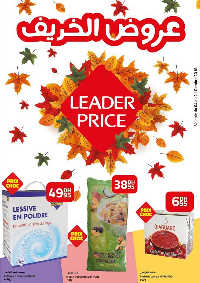 Leader price 1