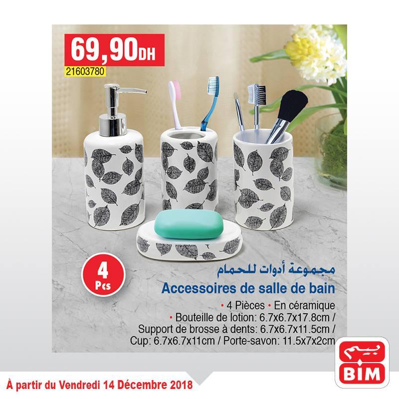 Catalogue Bim Maroc Promotion De 14 Decembre 2018