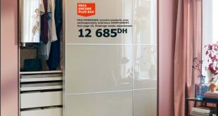 Ikea Maroc Catalogue Brochure Dépliant Promotionnel