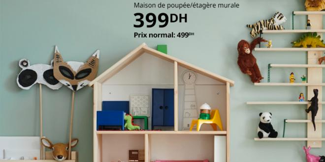 étagère Murale Bambole E Accessori Ikea Flisat Maison De