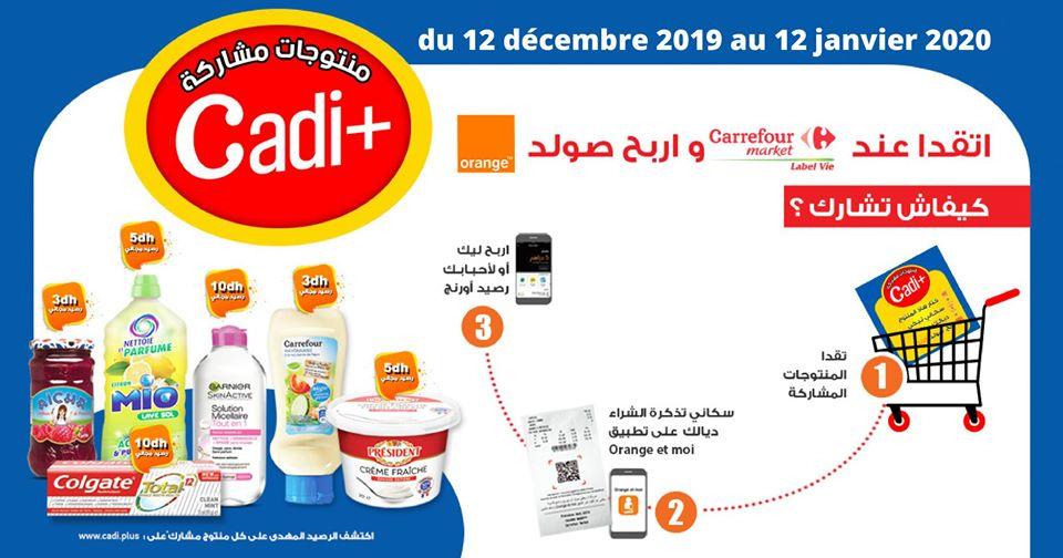 Carrefour Soldes Et Promotion Chez Carrefour Market